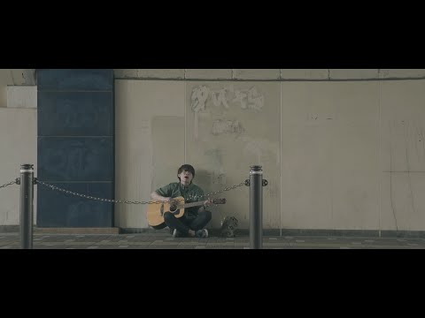 , title : 'ircle「ばいばい」Official Music Video'