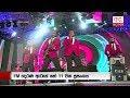 FM Derana Attack Show in Kantale draws massive crowd