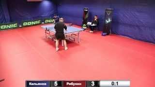 Кальянов В. vs Рябухин А.