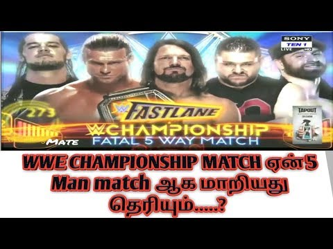 WWE CHAMPIONSHIP MATCH ஏன் 5 Man match ஆக மாறியது தெரியும்.....?