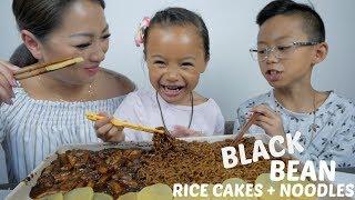 BLACK BEAN RICE CAKES + NOODLES | MUKBANG |N.E LET'S EAT