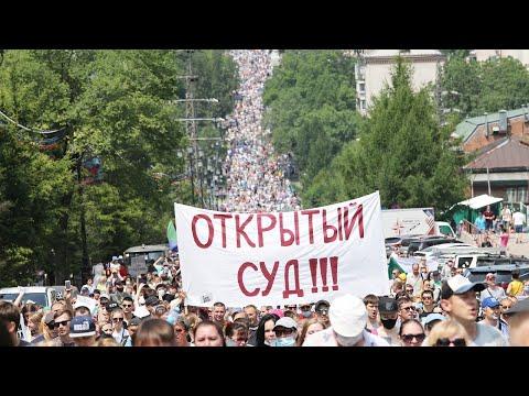 Не забываем Хабаровск! Протест 15.08.2020