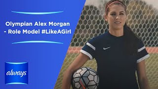 Always teams up with Alex Morgan to inspire girls to Keep Playing #LikeAGirl. From playing sports at 3-years-old to overcoming obstacles at age 13, Alex Morgan is now on the road to her second Olympic Games and has partnered with Always to show that sports can help keep girls confident.  With never before shared stories, watch to see how Alex inspires fans and followers to Keep Playing #LikeAGirl. Subscribe to get notified when new Always videos are uploaded!Find out more at http://always.com/en-us/about-us/our-epic-battle-like-a-girlFacebook - http://www.facebook.com/alwaysTwitter - http://twitter.com/AlwaysInstagram - http://instagram.com/always-brand