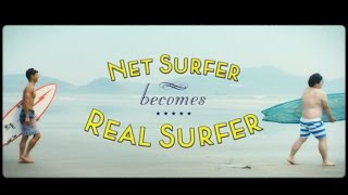 Net surfer becomes Real surfer