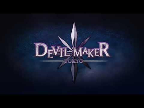 Video of Devil Maker Tokyo【本格ストーリーRPG】