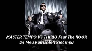 Master Tempo Vs. Thirio - De Mou Kaneis (feat. The ROOK)