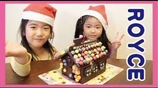 ROYCE  チョコレートの家を作ってみた   Chocolate House