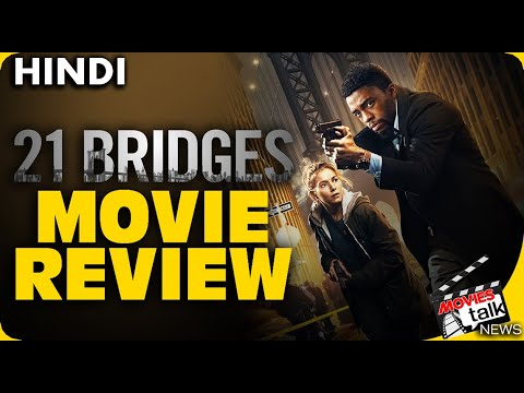 21 BRIDGES : Movie Review [Explained In Hindi]