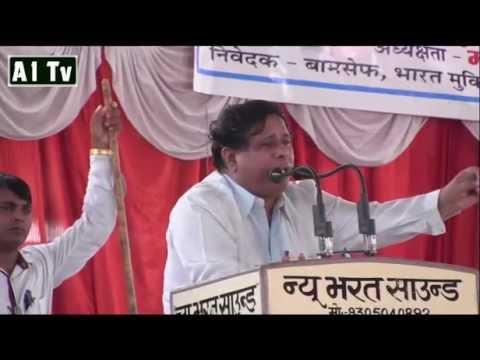 Video Mr Waman Meshram speech in Gorkhpur u.p. download in MP3, 3GP, MP4, WEBM, AVI, FLV January 2017