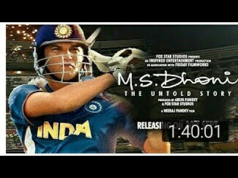 MS Dhoni The Untold story full movie 2016/Sushant Singh and Disha singh