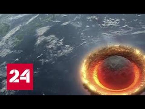 Подпишитесь на канал Россия24: https://www.youtube.com/c/russia24tv?sub_confirmation=1 Пугающая информация от ученых США. Планете...