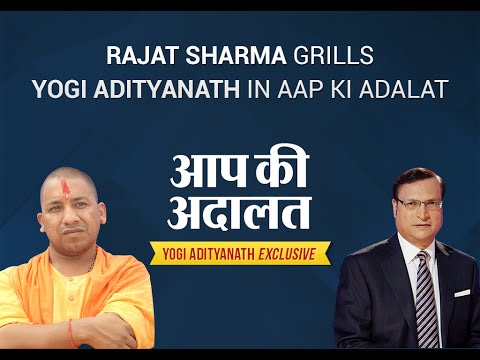 Aap - Subscribe to Official India TV YouTube channel here: http://goo.gl/5Mcn62 Firebrand BJP leader Yogi Adityanath has attacked the minority community, saying ri...