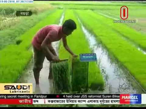 Water saving system at farming (19-06-2018)