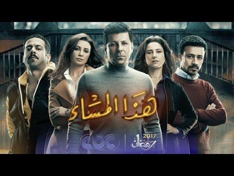 """أحمد داود يشوقكم لمشاهدة """"هذا المساء"""" على طريقته"""