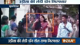 Bhubaneswar India  city images : Bhubaneswar: 'Lady Don' Saila Ranasingh Arrested | India TV