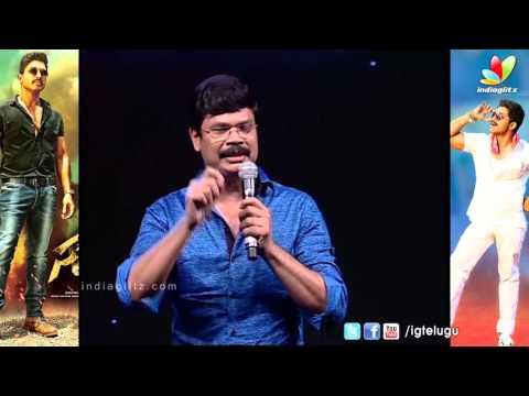 Boyapati-talks-about-Ramoji-Rao-Geetha-Arts-parallel