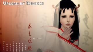 Nonton Li Hun   Wu Se Yao Ji Film Subtitle Indonesia Streaming Movie Download