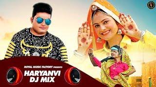 Video Haryanvi DJ Mix Song   Raju Punjabi Sonika Singh   New Haryanvi Songs Haryanavi 2020   RMF download in MP3, 3GP, MP4, WEBM, AVI, FLV January 2017