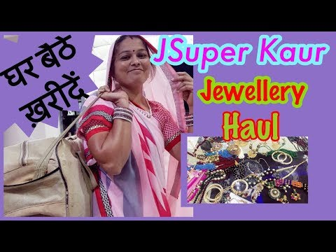 My Jewellery Shopping Haul | Affordable Jewellery at your doorstep | JSuper Kaur