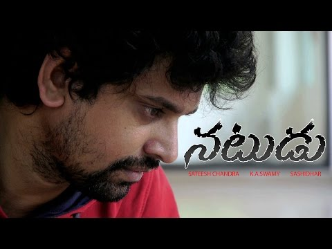 NATUDU Trailer  (Sateesh Chandra)