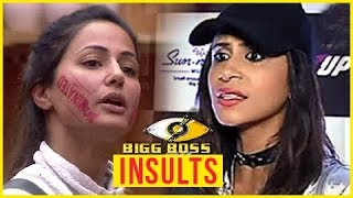 Video Hina Khan INSULTS Kishwer Merchantt | Kishwer's STRONG REPLY | Bigg Boss 11 MP3, 3GP, MP4, WEBM, AVI, FLV Oktober 2017