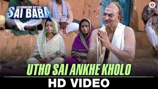 Utho Sai Ankhe Kholo Video Song Brahmaand Nayak Saibaba