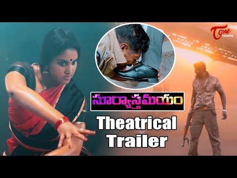 Surya Asthamayam Theatrical Trailer | Trishul Rudra | Himansee Katragadda | Teluguone Trailers