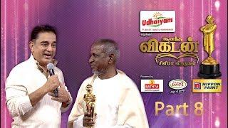 Video Ananda Vikatan Cinema Awards 2017 | Part 8 MP3, 3GP, MP4, WEBM, AVI, FLV Juni 2018