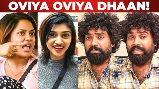 Video Aishwarya vs Oviya - Daniel's Bold Statement | BIGG BOSS 2 | RS 24 MP3, 3GP, MP4, WEBM, AVI, FLV Oktober 2018