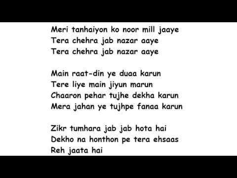 Video Tera Chehra Lyrics Full Song Lyrics Movie - Sanam Teri Kasam | Arijit Singh download in MP3, 3GP, MP4, WEBM, AVI, FLV January 2017
