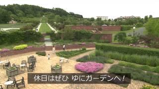 北海道由仁町観光PR用動画VOL.2