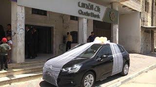 بنك القدس فرع عنبتا يسلم الفائزة أمل أبو عبيد سيارة سيتروين C4