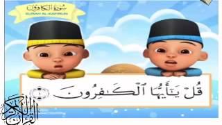 Video upin ipin belajar ngaji quran full movie kartun anak muslim islami MP3, 3GP, MP4, WEBM, AVI, FLV Mei 2019
