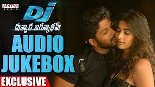 DJ - Duvvada Jagannadham Full Songs Jukebox    Allu Arjun, Pooja Hegde, Harish Shankar, DSP
