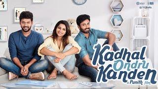 Kadhal Ondru Kanden movie songs lyrics