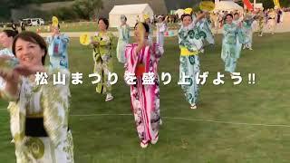 仕立屋甚五郎着物文化の会連