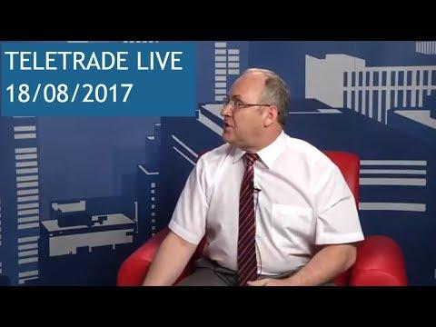 Телетрейд. Teletrade live. В эфире Марк Гойхман (Телетрейд) Обзор рынка Форекс 18.08.2017