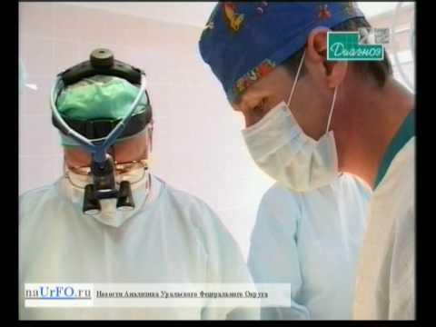 ДИАГНОЗ Операция на сонной артерии (naurfo.ru)