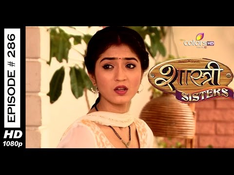 Shastri Sisters - 18th June 2015 - शास्त