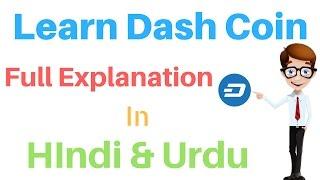 Dash coin Hindi