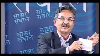 Sajha Sawal Episode 233: Governance System