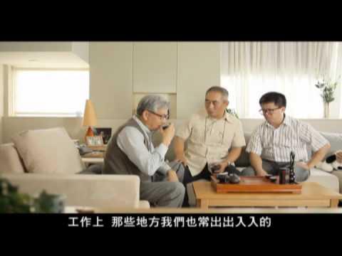 公務員廉政倫理規範系列短片國語版--不當場所篇