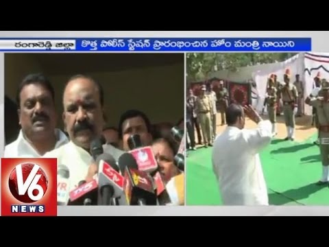 Nayani Narasimha Reddy inaugurates new police station in Rajendranagar  Rangareddy29012015