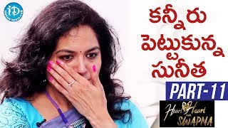 Video Singer Sunitha Exclusive Interview Part #11 || Heart To Heart With Swapna MP3, 3GP, MP4, WEBM, AVI, FLV April 2018
