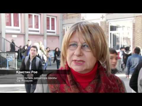 Французская система образования.Обучение во Франции! (видео)