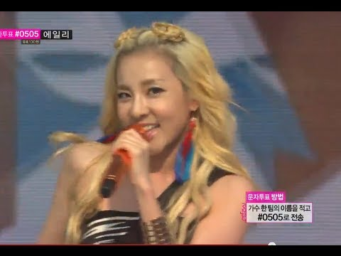 MBCkpop - 2NE1 -Falling in love, 투애니원 - 폴링 인 러브 ▷Show Music Core Official Facebook Page - https://www.facebook.com/mbcmusiccore.