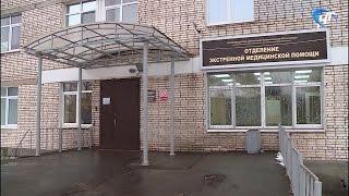 Первые комментарии: в новгородской больнице буйный пациент избил медсестер
