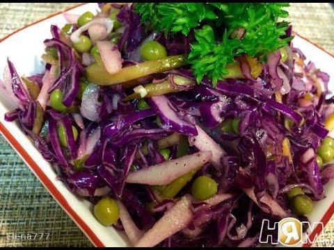 Рецепт салата с краснокачанной капусты