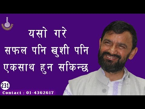 Success quotes - SUCCESS  ALONG  WITH  HAPPINESS     Dr.Yogi Vikashananda  #Manokranti