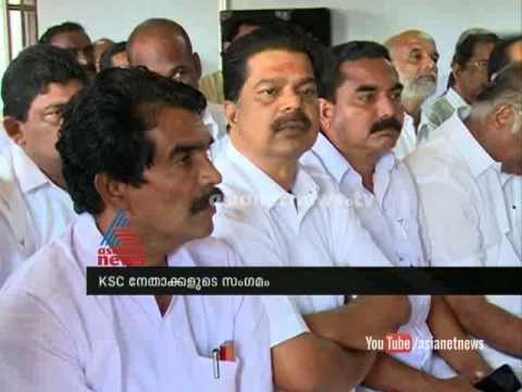 Kerala Student s Congress memories: get together held in Changanassery Nalanda 25 October 2014 01 PM
